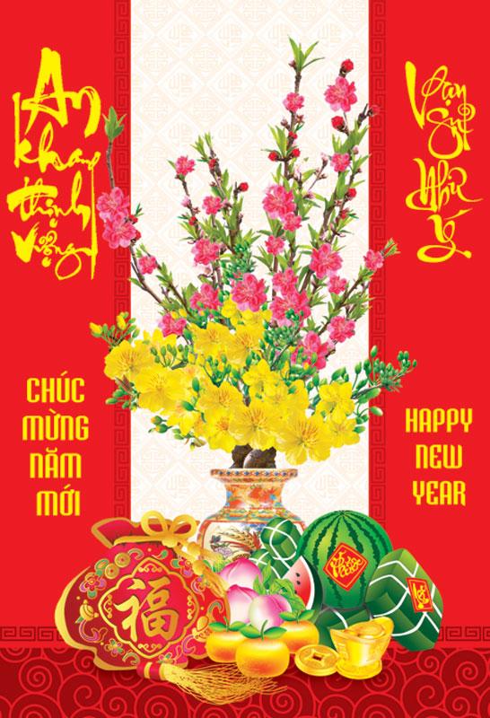 Thiệp chúc mừng năm mới đẹp và độc đáo - Hình ảnh 7