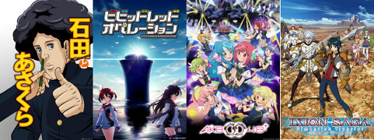 Vividred Operation AKB0048: next stage