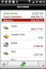 AndroMoney Expense Track Money,android app,apps free