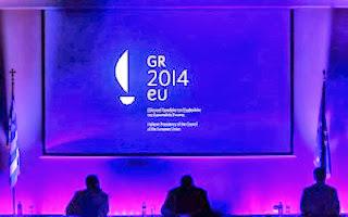 Ενα ιστιοφόρο με ανοιχτά πανιά το λογότυπο της ελληνικής Προεδρίας της ΕΕ.
