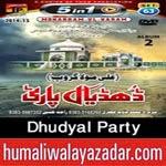 http://www.humaliwalayazadar.com/2014/10/dhudyal-party-nohay-2015.html