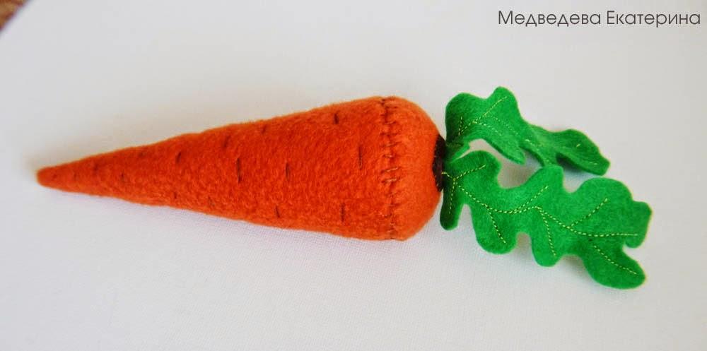 Как сшить морковку своими руками