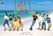 Chiru Godavalu Movie wallpapers-thumbnail-2