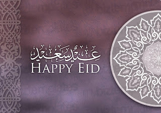 Eid Mubarak Latest HD Wallpaper 4