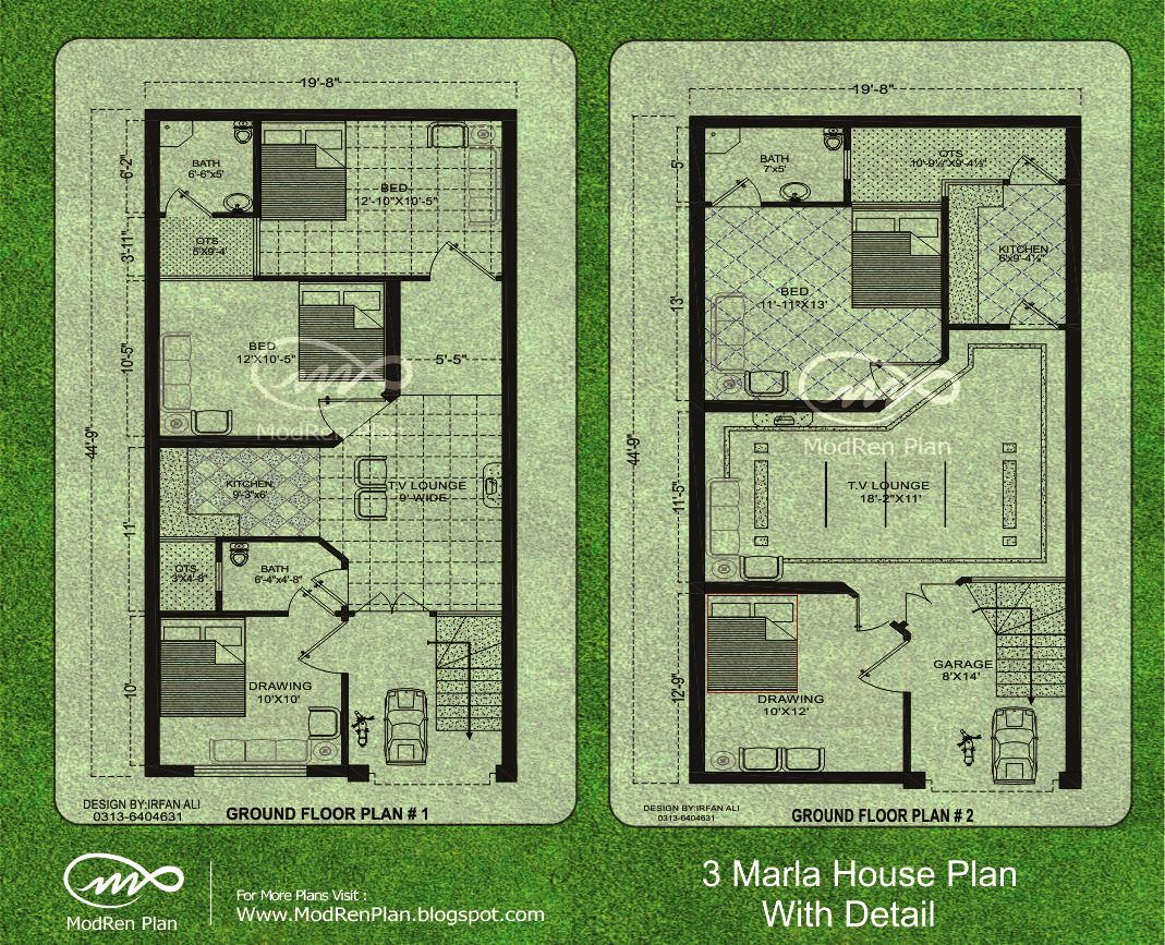 3 marla modern house plan small house plan ideas for Small modern house floor plans