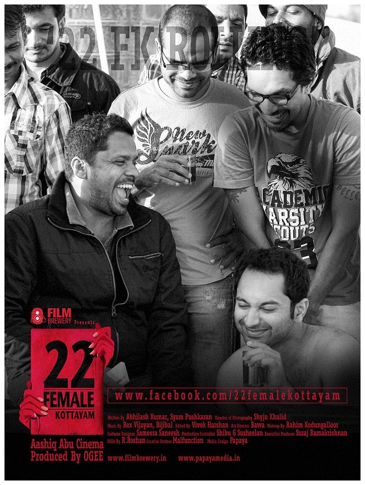 LATEST SONGS DOWNLOAD: 22 Female Kottayam Malayalam Movie