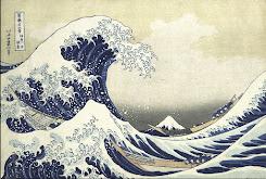 Featured Artist: Katsushika Hokusai