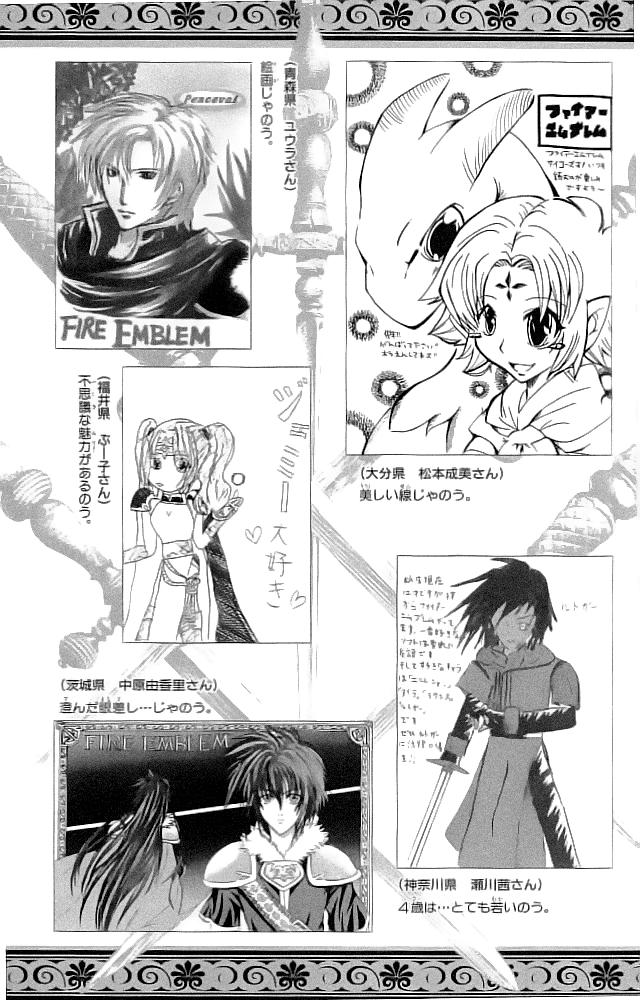Fire Emblem-Hasha no Tsurugi chap 36 - Trang 42