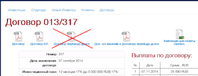 Не нажимайте ДПД в Легионе, если вы их уже отправили почтой РФ.
