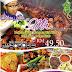 Buffet Ramadhan Bertempat Di Dewan Banquet UPM