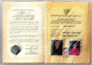 Syarat Nikah dan Administrasinya