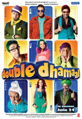 Double Dhamaal (2011) DVD Rip 475 MB dvd cover poster, Double Dhamaal (2011) DVD Rip 475 MB dvd cover, Double Dhamaal (2011) DVD Rip 475 MB cover poster, Double Dhamaal poster