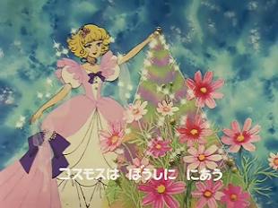 Tutte le Fatine dei fiori in Lulù