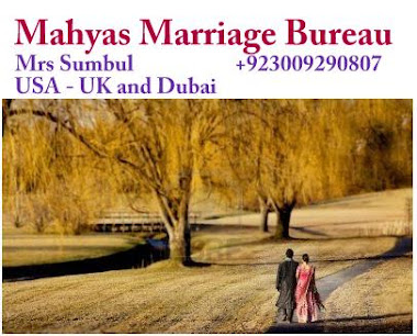 pakistan marriage site, pakistani marriage website, pakistani matrimonial websites, USA, UK, Dubai