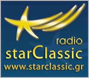 Aκούμε Radio star Classic