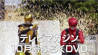 DVD dos Gobusters que traz a participação de Gyaban.