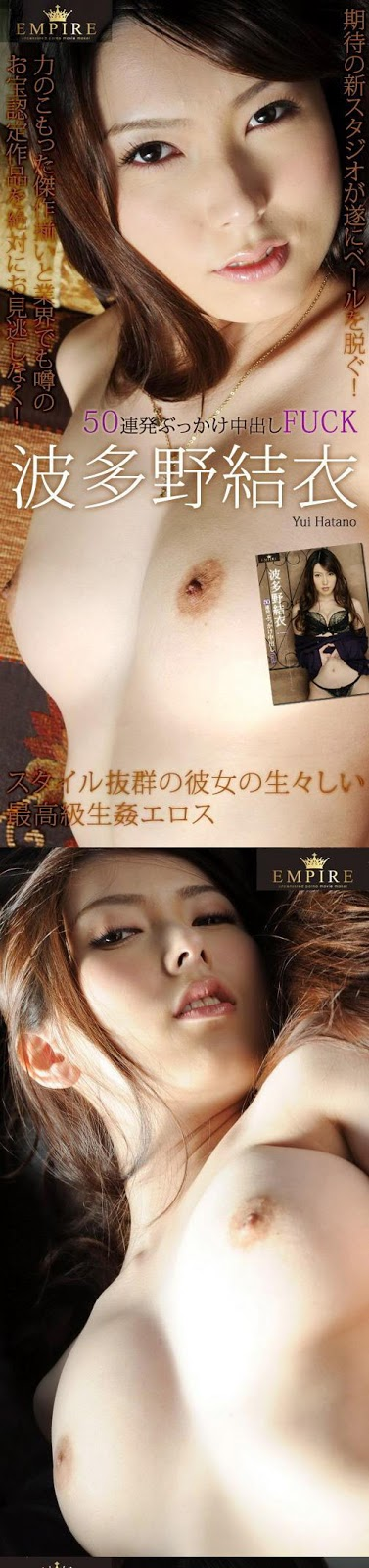 EMPIRE Vol.1 – 50 Bukkake & Creampie : Yui Hatano,Sex-Scandal.Us,Taiwan Cele-brity Sex Scandal, Sex-Scandal.Us, hot sex scandal, nude girls, hot girls, Best Girl, Singapore Scandal, Korean Scandal, Japan Scandal