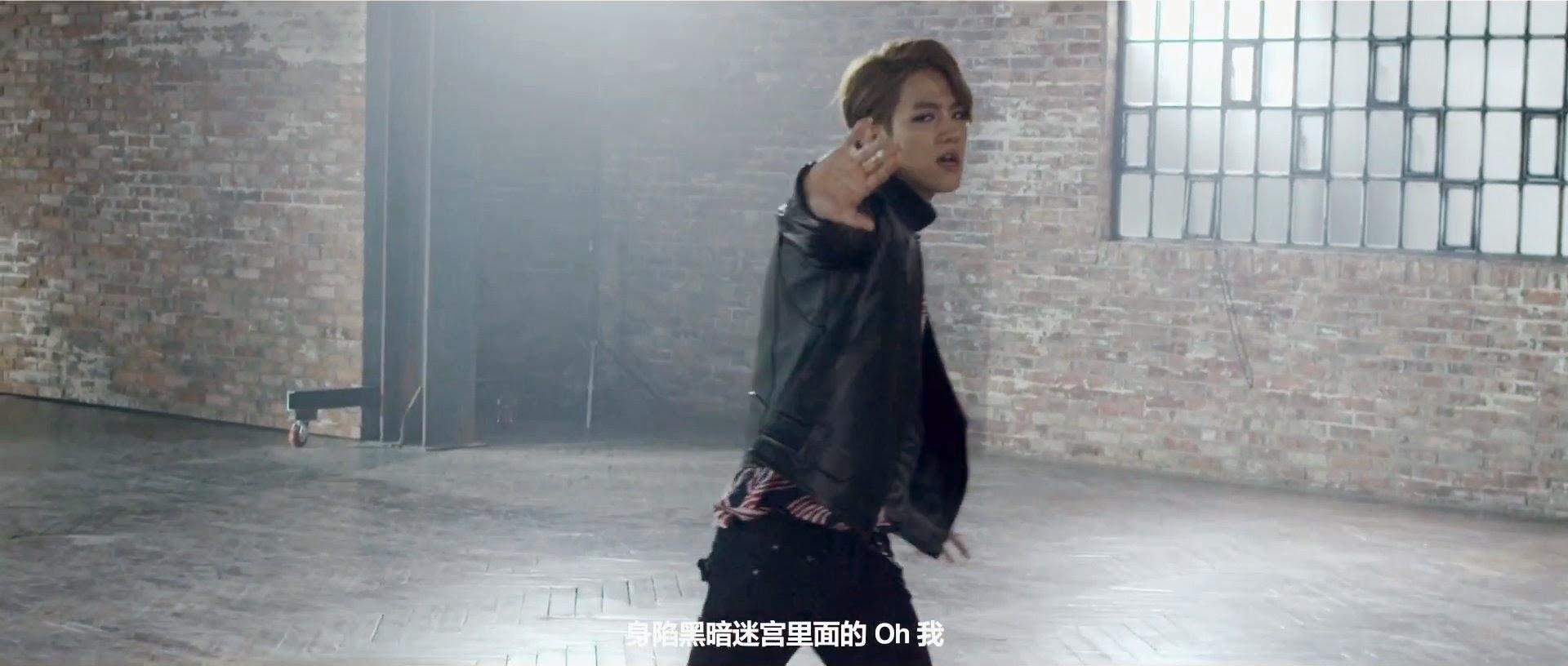 EXO's Baekhyun in Call Me Baby