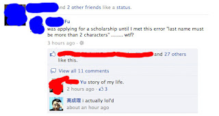 funny facebook status last name must be more than 2 characters