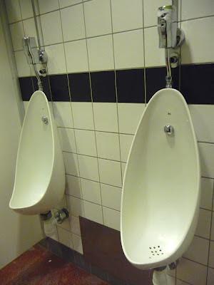 Public toilette in Arlanda Airport - Stockholm (Sweden)