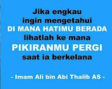 Imam Ali Waliyullah