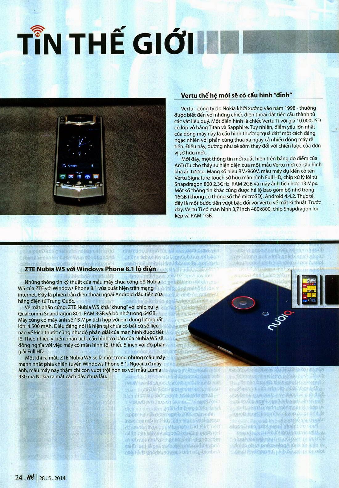 EChip Mobile – 454