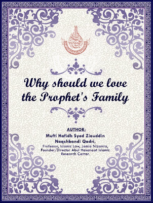 Why We Should Love the Prophet's Family Islamic English Book