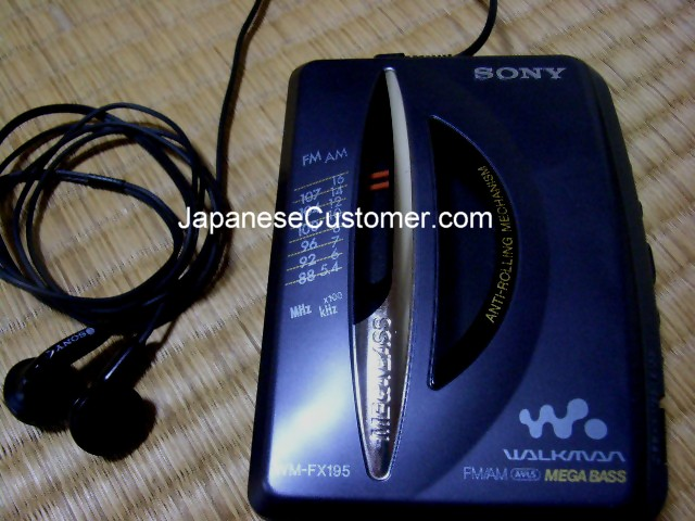 Sony Walkman on a tatami floor Copyright Peter Hanami 2005