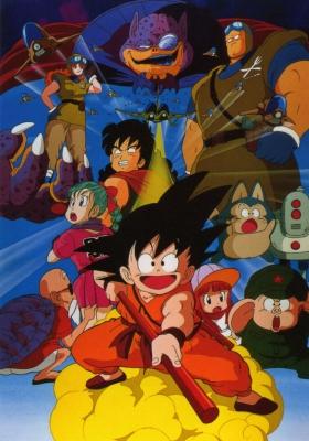 Dragon Ball Z Movie 01: The Dead Zone