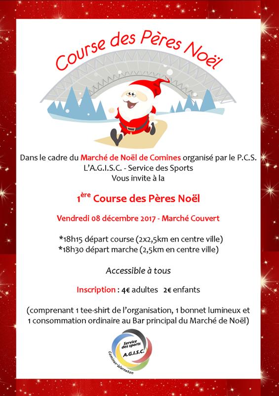 8 décembre course des Pères Noël