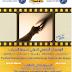 ورزازات تحتضن الدورة الأولى للمهرجان الجامعي الدولي لسينما الشباب