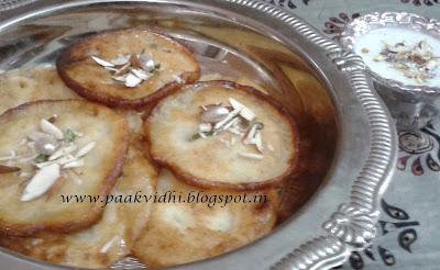 http://paakvidhi.blogspot.in/2013/07/maalpua.html