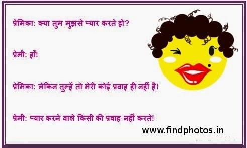 Funny Joke 2