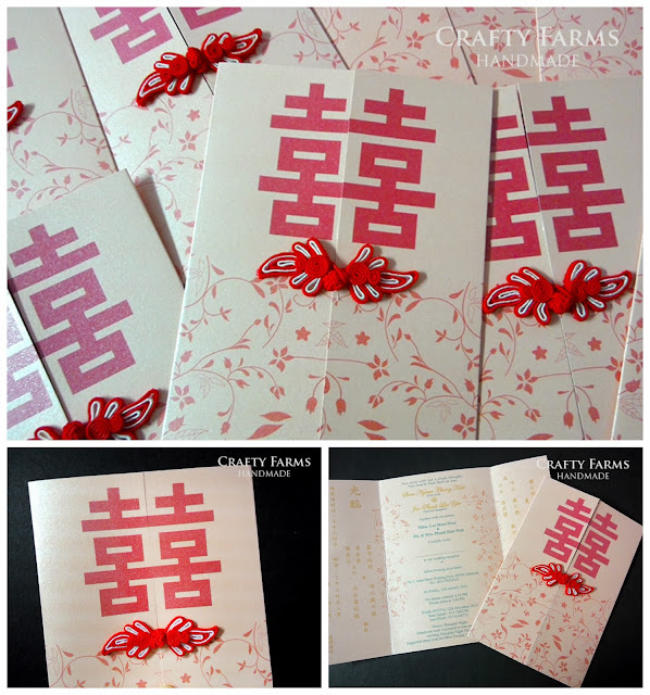 red double happiness oriental chinese wedding card with chinese knot button