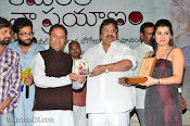 Kamalatho Naa Prayanam Movie Audio launch Gallery-thumbnail-13