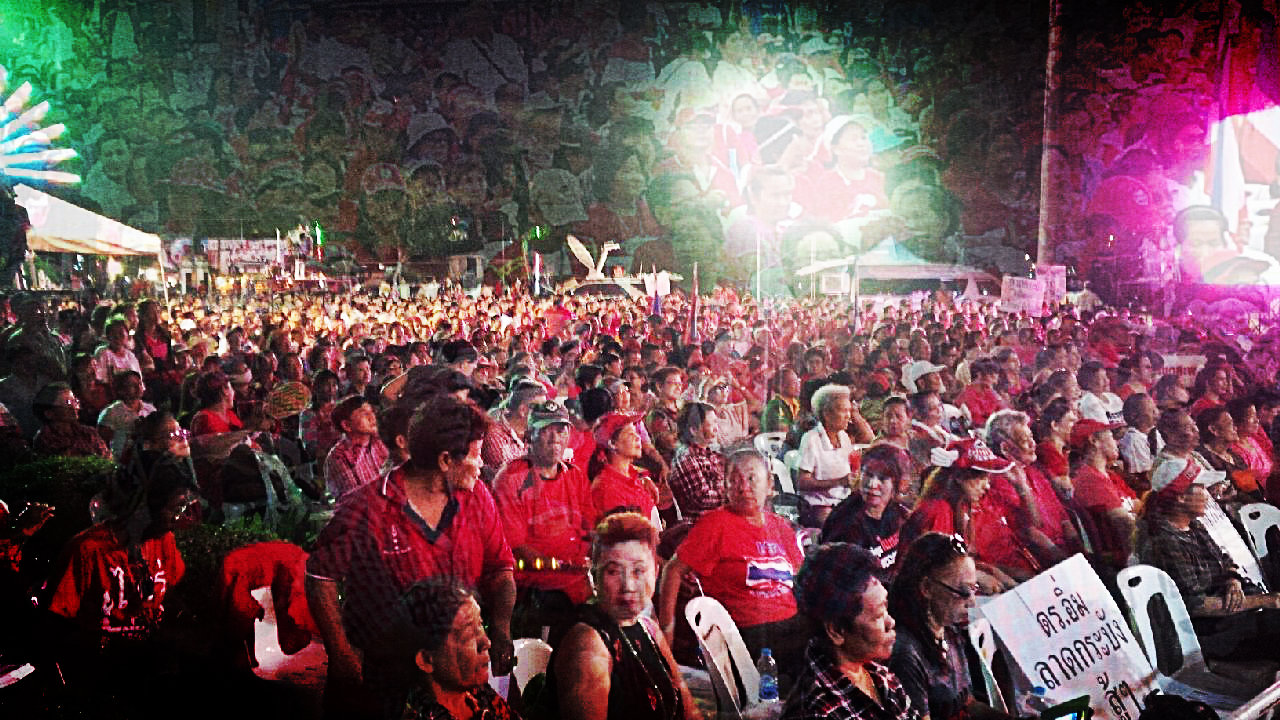 Rally Thailand