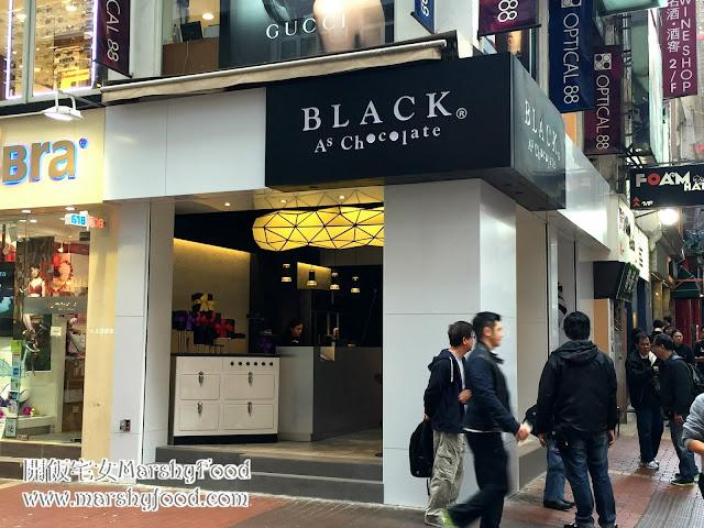 甜品篇 - Black as Chocolate