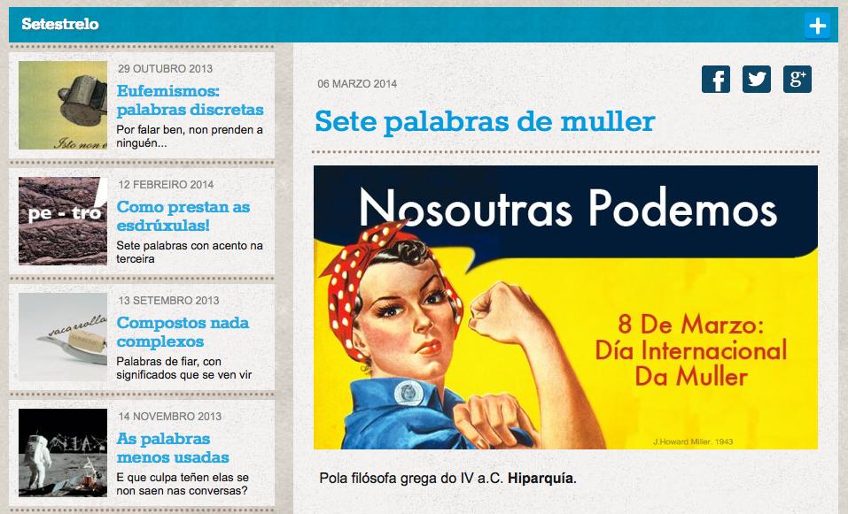 http://portaldaspalabras.org/setestrelo/sete-palabras-de-muller