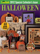 JCS 2012 Halloween Collector&#39;s Issue
