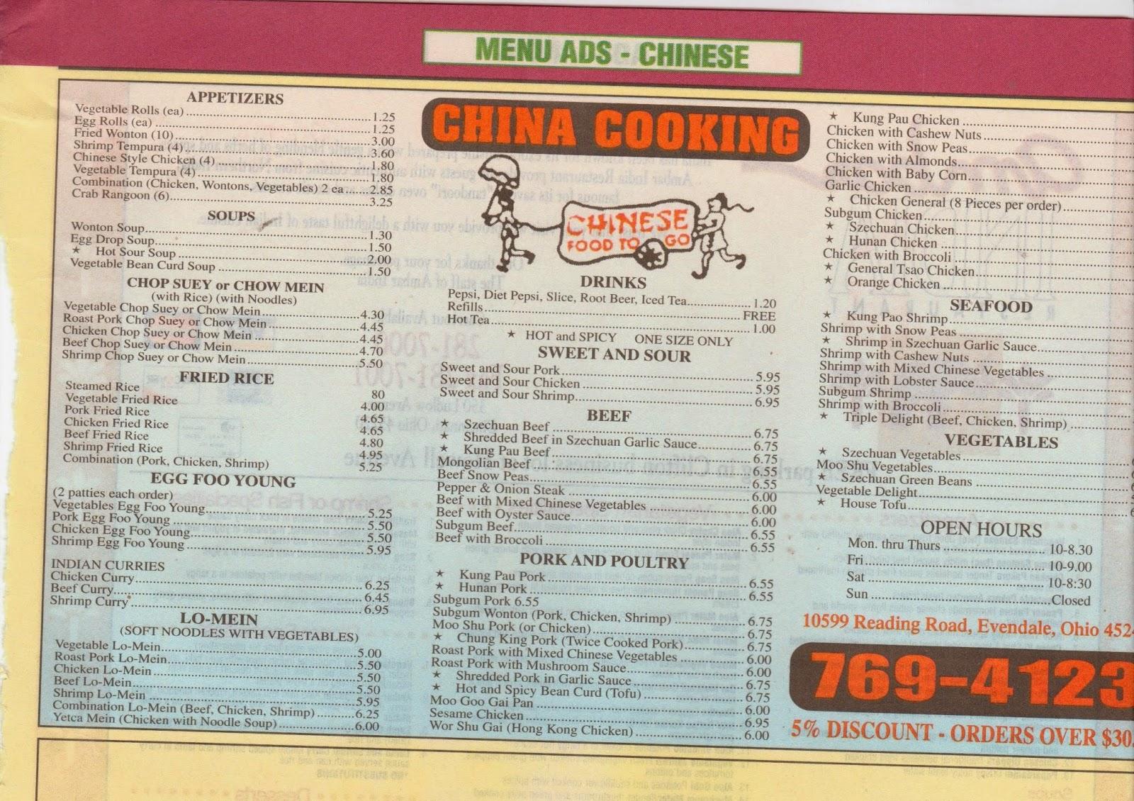 Chungking pork