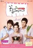 FLOWER BOYS OF RAMYUN SHOP