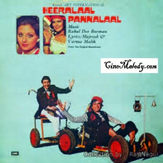 Heeralaal Pannalaal  1978