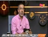 برنامج إنت حر مع مدحت العدل حلقة  الخميس 18-9-2014