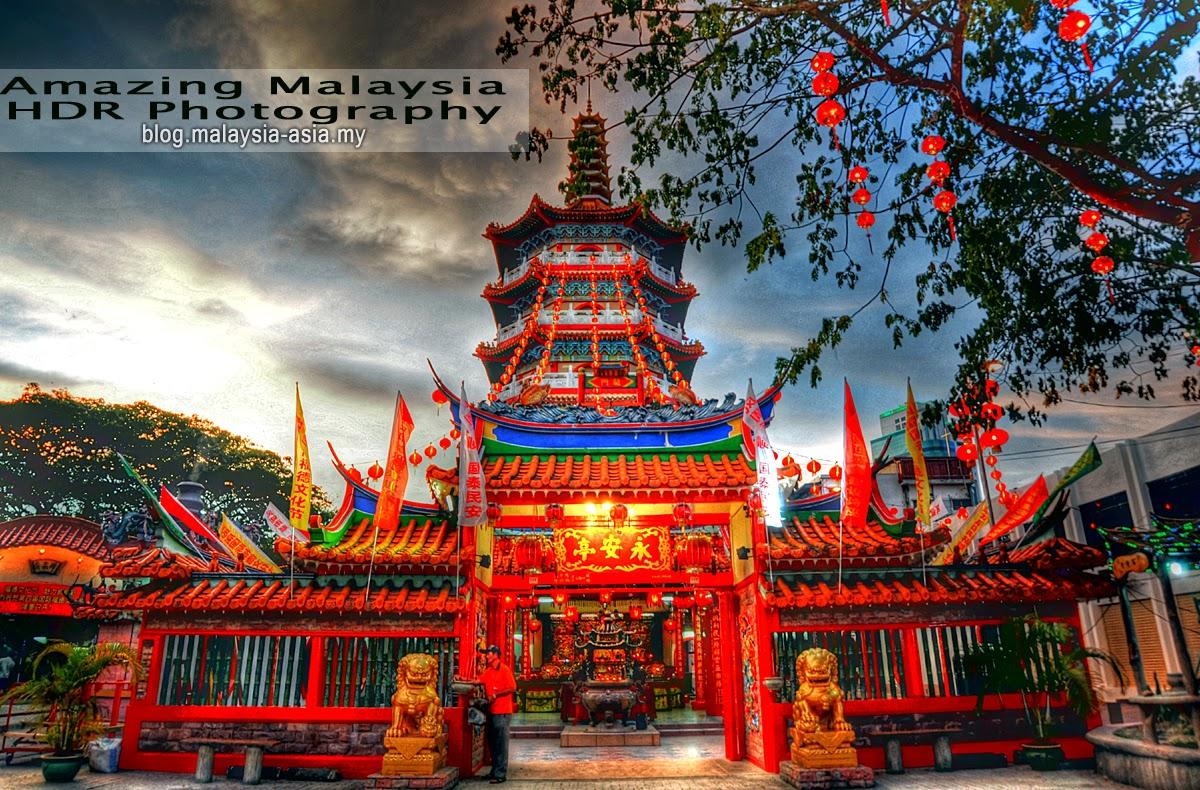 Tua Pek Kong Temple in Sibu, Sarawak Photograph