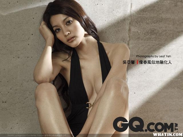 131AV045020 249152 Ngôi sao xinh đẹp sexy nhất Hongkong