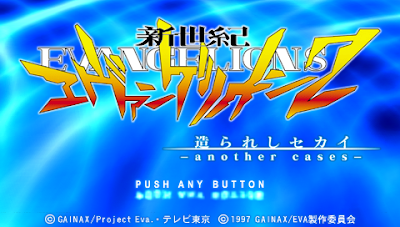 Shinseiki Evangelion 2 Tsukurareshi Sekai - Another Cases  descargar