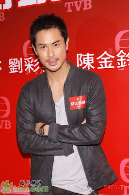 Gheeto Justice Kevin Cheng