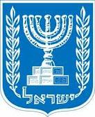 ESCUDO DE ISRAEL