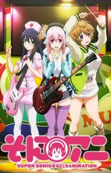 Super Sonico The Animation