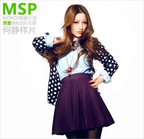 Pretty Cute Momo Jing - (何静)
